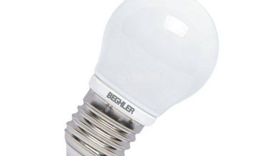 Photo of LED lighting